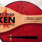 フランスで広島フェアに最中種を展示・出展